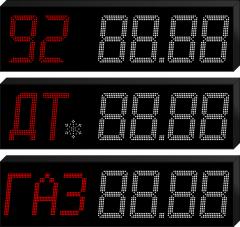 табло для АЗС с семисегментными цифрами