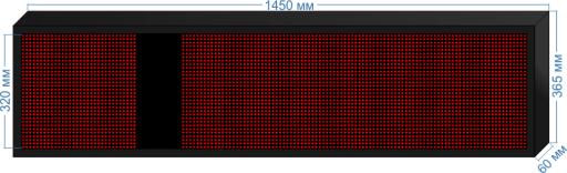 Купить электронное табло для азс «asm-320mc-p10_v1» у производителя.