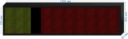 Купить электронное табло для азс «asm-320mc-p10rg_v1» у производителя.