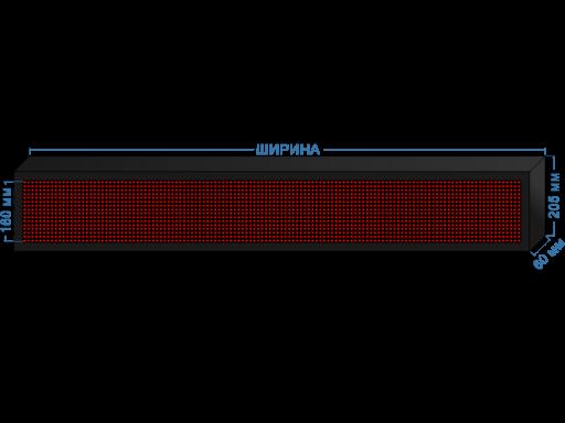 Купить электронное табло « бегущая строка bs-16-160-p10 » у производителя.