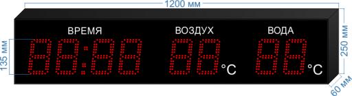 """часы-метеостанция c-hm-2t-135_v2 ООО """"Светодиодные Технологии"""""""