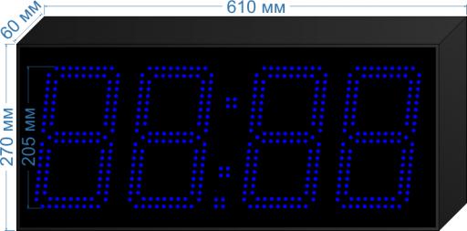 Часы С-HM-205