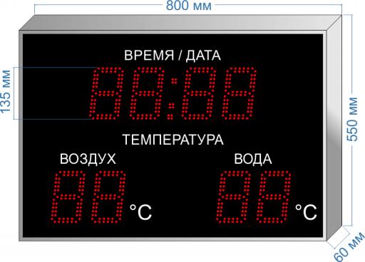 """часы-метеостанция c-hm-2t-135_v1 ООО """"Светодиодные Технологии"""""""