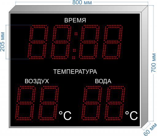 """часы-метеостанция c-hm-2t-205_v1 ООО """"Светодиодные Технологии"""""""