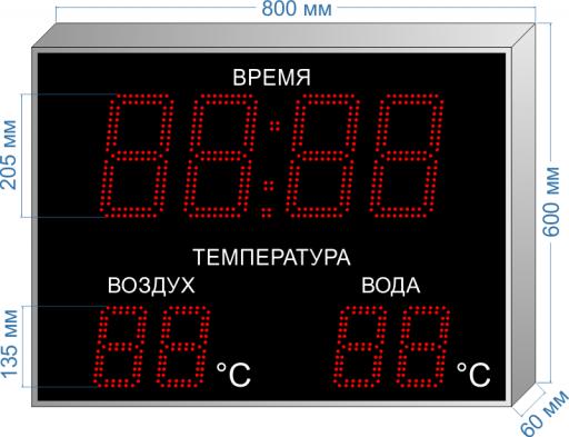 """часы-метеостанция c-hm-2t-205_v2 ООО """"Светодиодные Технологии"""""""