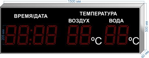 """часы-метеостанция c-hm-2t-205_v3 ООО """"Светодиодные Технологии"""""""
