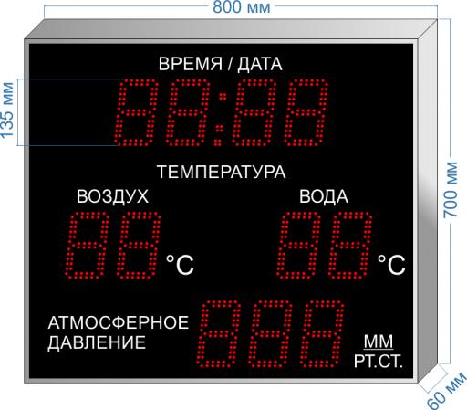 """часы-метеостанция c-hm-2t-p-135_v1 ООО """"Светодиодные Технологии"""""""