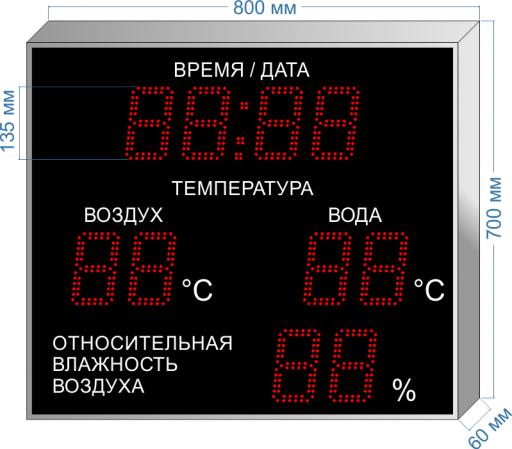 """часы-метеостанция c-hm-2t-v-135_v1 ООО """"Светодиодные Технологии"""""""