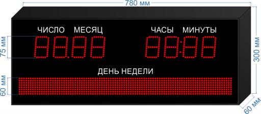 """Электронное табло часы-календарь """"LEDTEX-CN-HM-D-75-DN60_v1"""""""