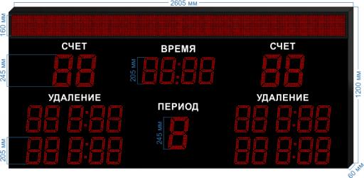 """Электронное табло для хоккея LEDTEX-SP-HK-245-BS160_v1 2605x1200x60 мм. ООО """"Светодиодные Технологии"""""""