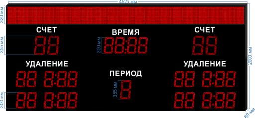 """Электронное табло для хоккея LEDTEX-SP-HK-355-BS320_v1 4525x2000x60 мм. ООО """"Светодиодные Технологии"""""""