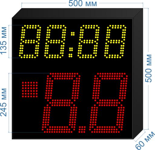 """Электронное табло атаки 14/24 сек. для спортивных соревнований по баскетболу """"LEDTEX-SP-TA-245_v1"""" 500x500x60 мм. ООО """"Светодиодные Технологии"""""""