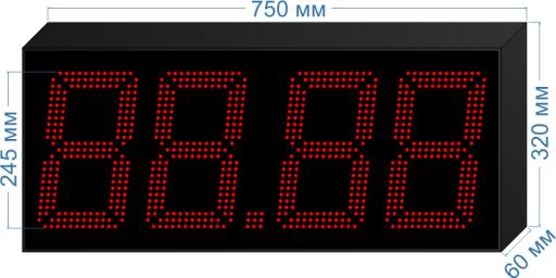 Купить электронное табло для азс «asm-245_v1» у производителя.