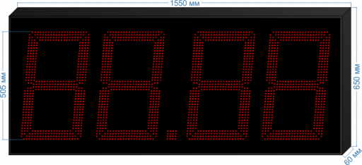 Купить электронное табло для азс «asm-505_v1» у производителя.