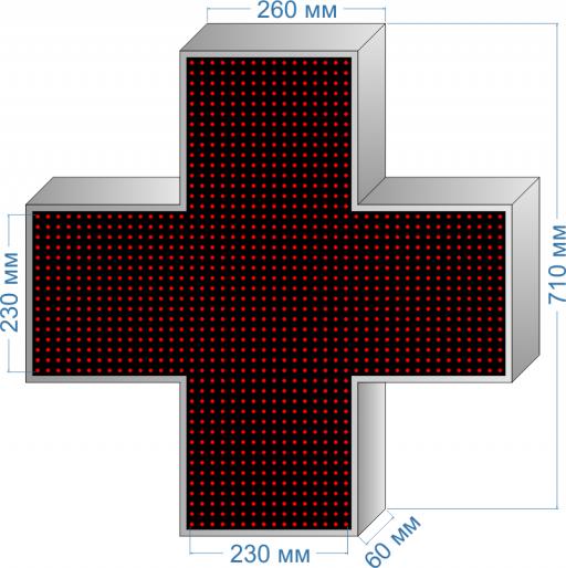 аптечный крест pc-dynamic электронные табло для аптек