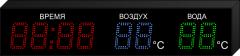 Часы-метеостанция C-HM-2T-135_v2