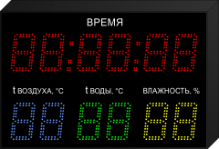 Часы-метеостанция C-HMS-2T-V-135_v2