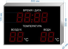 Часы-метеостанция C-HM-2T-135_v1