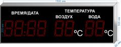 Часы-метеостанция C-HM-2T-205_v3