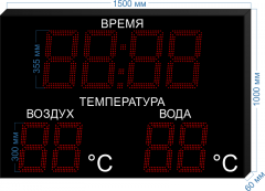 Часы-метеостанция C-HM-2T-355_v1