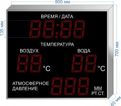 Часы-метеостанция C-HM-2T-P-135_v1