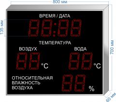 Часы-метеостанция C-HM-2T-V-135_v1