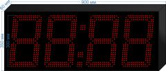 Часы C-HM-300