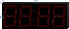 Часы С-HM-505