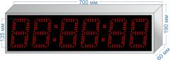Часы C-HMS-135