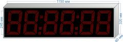 Часы C-HMS-245