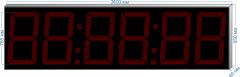 Часы С-HMS-785