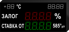 Табло для ломбарда LB-135-4x2Tt_v1