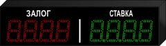 Табло для ломбарда LB-135-4x2_v2