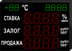 Табло для ломбарда LB-135-4x3Tt_v1