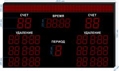 Спорт. табло SP-HK-245-BS160_v2