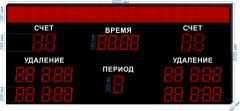 Спорт. табло SP-HK-355-BS320_v1