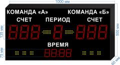 Спорт. табло универсальное SP-UN-135_v05