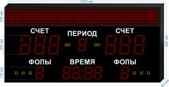 Спорт. табло универсальное SP-UN-205-BS160_v1