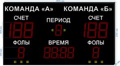 Спорт. табло универсальное SP-UN-505_v1