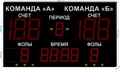 Спорт. табло универсальное SP-UN-785_v1