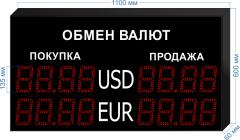 Табло курсов валют KV-135-4x2