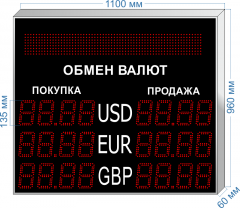 Табло курсов валют KV-135-4x3BS