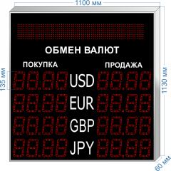 Табло курсов валют KV-135-4x4BS