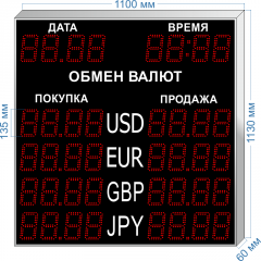 Табло курсов валют KV-135-4x4DT