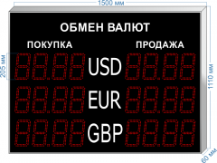 Табло курсов валют KV-205-4x3