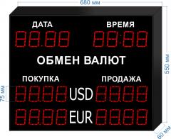 Табло курсов валют KV-75-4x2DT