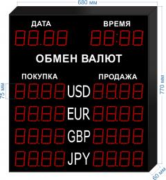 Табло курсов валют KV-75-4x4DT