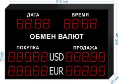 Табло курсов валют KV-75-5x2DT