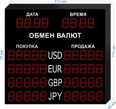 Табло курсов валют KV-75-5x4DT