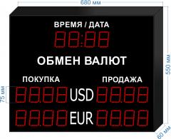Табло курсов валют KV-75-4x2T